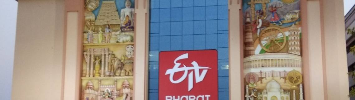 ​The ETV Bharat building, newly built and finished prior to the ETV Bharat opening ceremony.