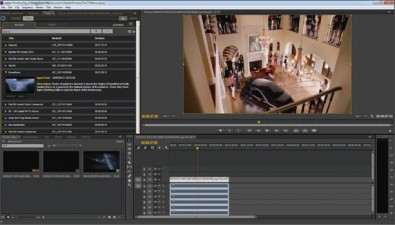 Screen shot shows Adobe Premiere with a MAM plug-in displayed in a window on the editing software screen.