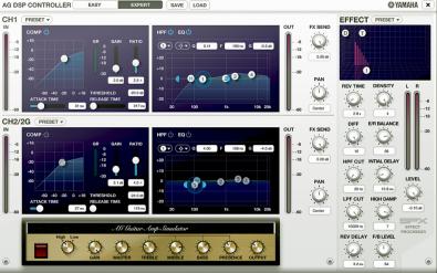 Yamaha AG DSP Software Controller