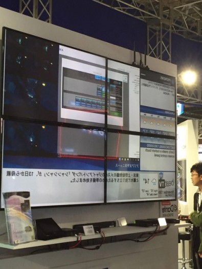 Chameleon on display at InterBEE 2019