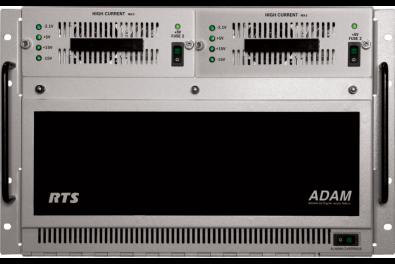 RTS ADAM is a full-size modular matrix intercom<br />