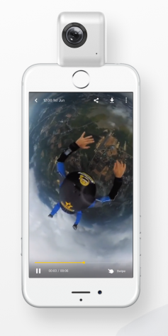 Figure 6: Here's one type of view that can be created by the Insta360 app.