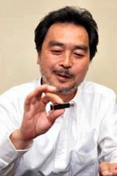 Hiroki Oka.