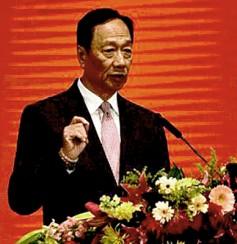 Terry Gou, chairman of Foxconn